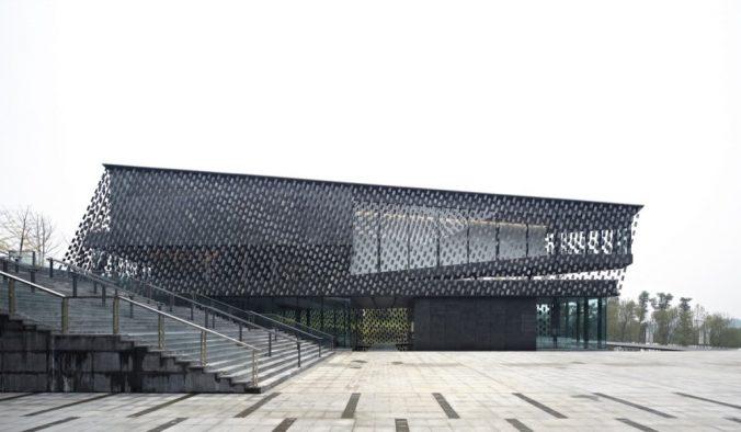 Xinjin Zhi Museum