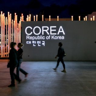 Turning The Spotlights On Healthy Food: Korea's Pavilion At Expo