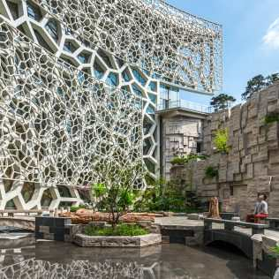 Shanghai Natural History Museum, Icona Del Green Building