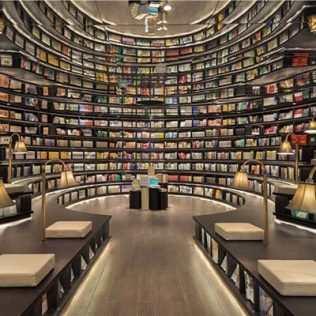 Zhongshan-Hangzhou Library Muse XL